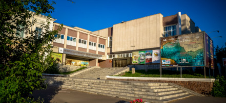 Omsk State Museum of History and Regional Studies: Фото 6