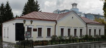 Omsk State Literature Museum named after F.M. Dostoyevsky: Фото 2