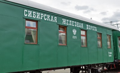Novosibirsk Museum of railway equipment named after Akulinin