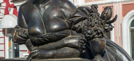The Monument to Tambov Treasurer's Wife: Фото 6