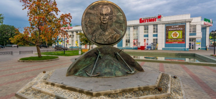 The monument to Admiral Ushakov: Фото 3