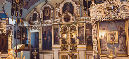 Cathedral of the Intercession: Фото 3