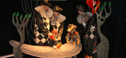 The Puppet Theatre: Фото 6