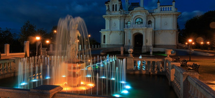 The fountains of Tambov: Фото 3