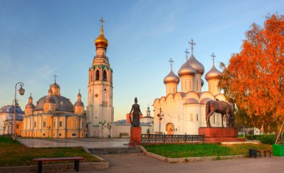 Vologda State Museum-Preserve of History, Architecture and Decorative Arts