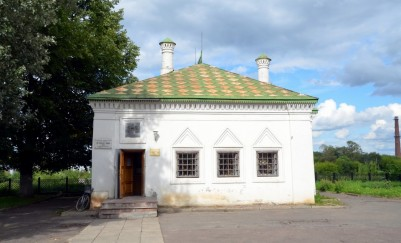 The house museum of Peter the Great