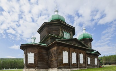 Ethnographic museum of transbaikal peoples