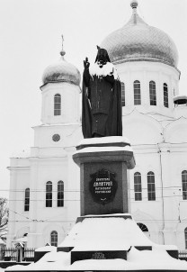 Monument to hierarch Dimitriy Of Rostov