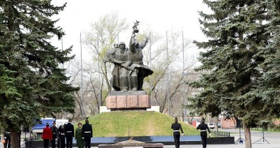 Park of Victory