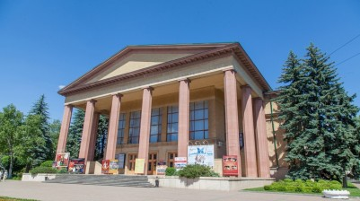 State Academic Russian Drama Theatre named after M.Yu. Lermontov