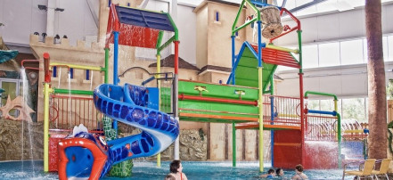 Water Park «Miracle Island»: Фото 2