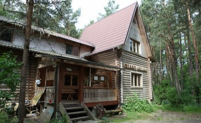 Museum of Curonian Spit Nature