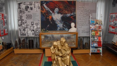 The Historical and Military Museum «Young Defenders of the Motherland»