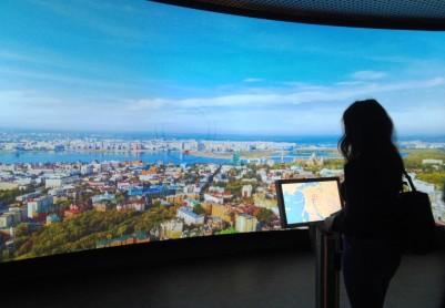 City Panorama Exhibition and Entertainment Complex