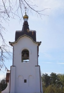 Campanile of the Assumption Monastery