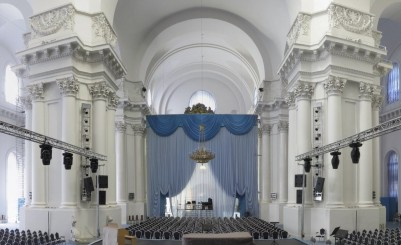 Smolny Cathedral Exhibition and Concert Hall