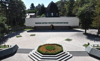 Memorial of victims of repressions of 1944-1957