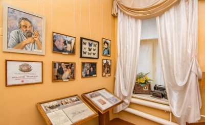 Michurinsk museum of local history