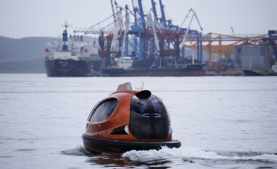 """Water taxi the """"Jet capsule"""""""