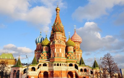 Museum Pokrovsky Cathedral (Saint Basil`s Cathedral)