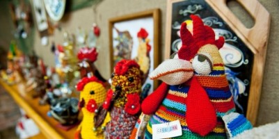 Rooster Museum