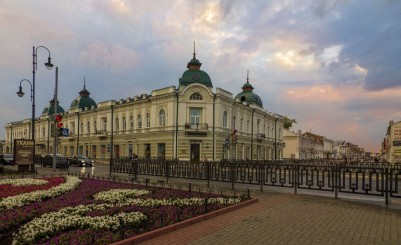 The Museum and Exhibition Center of Tambov region