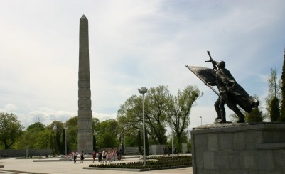 Monument to 1200 Soldiers