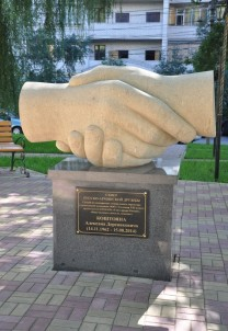 The Monument «Firm Handshake»