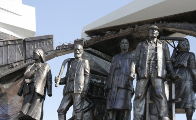 Monument to the Home Front Workers