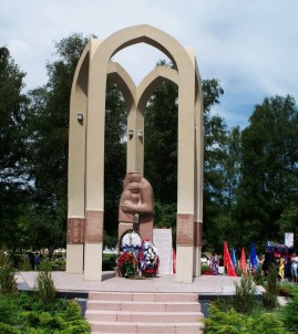 Monument To Soldiers-Internationalists