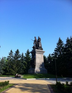 Monument To Heroes Of The First World War