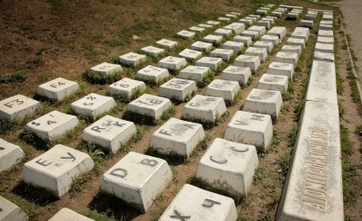 The monument to the keyboard