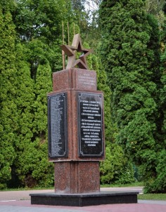 Memorable symbol to «Kursk national militia groups, which died during the Great Patriotic War of 194