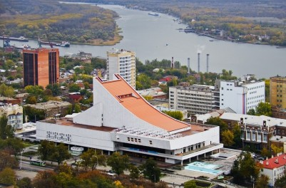Rostov State Musical Theater