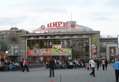 The Saratov State Circus named after Nikitin brothers (Saratov State Circus of the Nikitin Brothers)