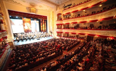 Tatar Academic State Opera and Ballet Theatre named after Musa Dzhalil