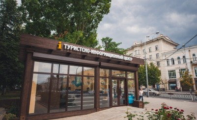 The tourist information center in Rostov-on-Don