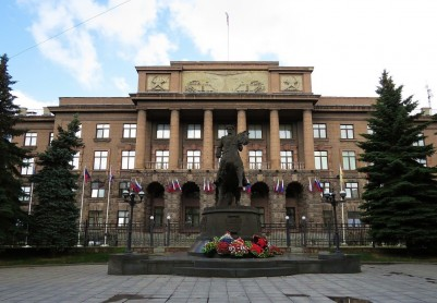 The headquarters of the Central military district