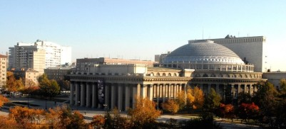 The Novosibirsk State Academic Opera and Ballet Theatre