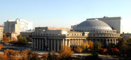 The Novosibirsk State Academic Opera and Ballet Theatre: Фото 1