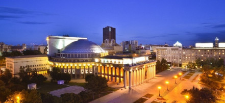 The Novosibirsk State Academic Opera and Ballet Theatre: Фото 2