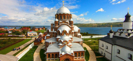 The Island town of Sviyazhsk and the Temple of all Religions