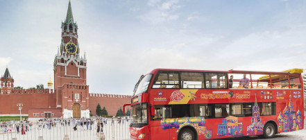 City tour of Moscow by double-decker bus in «Hop on/Hop off» format
